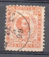 MONTENEGRO 1874/96  5 H - Montenegro