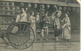 """004997  Gruss Vom XII. Saalfest Des Kieler Männer-Turnvereins V. 1844 - """"Im Reiche Des Mikado  1911 - Kiel"""