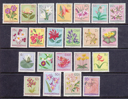 Congo Belga  1952: Nuovi Fiori Serie Cpl. 22 Val. Yv .302-323  MHL * - Congo Belga