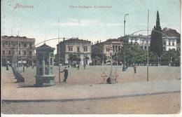 GRECE ATKENES Place Syndagma (constitution) - Greece