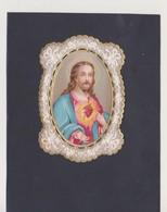 CANIVET - HOLY CARD - IMAGES DENTELLES -  1879 ?...   Lot 7 - Santini
