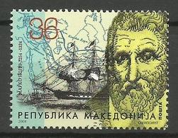 MACEDONIA  2004  MARCO POLO  MNH - Macédoine