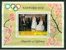 """-Liberia- 1971- """"Japan's Royal Family"""" (*o) - Liberia"""
