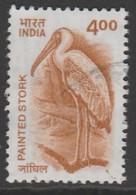 India 2001 Wildlife 4.00 R Multicoloured SW 1854 O Used - India