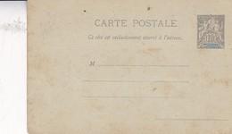 ENTERO ENTIERS NOUVELLE CALEDONIE ET INDEPENDANCES CIRCA 1900's - BLEUP - Postal Stationery