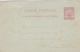ENTERO ENTIERS NOUVELLE CALEDONIE ET INDEPENDANCES CIRCA 1900's - BLEUP - Tunisia (1888-1955)