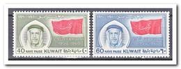 Koeweit 1960, Postfris MNH, 10th Anniversary Of The Accession Of Sheikh Abdullah As Salim Al Sabah - Koeweit