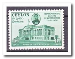 Ceylon 1956, Postfris MNH, Service Anniversary Of John Kotelawala - Sri Lanka (Ceylon) (1948-...)