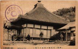 CPA Zuiriyowan Iyo JAPAN (726465) - Japon