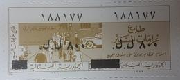 Lebanon 1983 Driving Offense Tax (Fine) Revenue Stamp - 800L Overprint On 50L - MNH - Lebanon