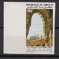 Djibouti - 1982 - PA N°Yv. 168 - Mahomet - Non Dentelé / Imperf. - Neuf Luxe ** / MNH / Postfrisch - Djibouti (1977-...)