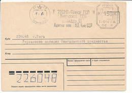 Meter Freistempel Commercial Cover - 4 March 1993 Frunze Bishkek To Riga, Latvia - Kyrgyzstan