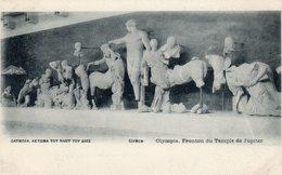 Grèce  -Olympie. Fronton Du Temple De Jupiter - Greece
