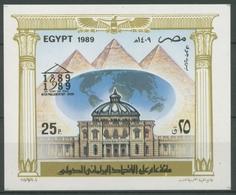 Ägypten 1989 100 J. Interparlamentarische Union Block 49 Postfrisch (C27292) - Blocks & Sheetlets