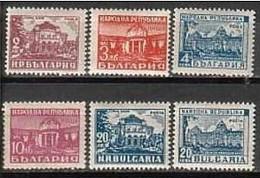 Mineral Baths - Bulgaria / Bulgarie  1948 -  Set(Mi No 680,1,2,4,6,7) MNH** - Neufs