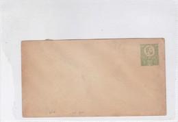 ENTIER ENTERO ENVELOPE MAGYAR KIR GREEN COLOR UNCIRCULATED HONGRIE CIRCA 1900's-BLEUP - Postal Stationery