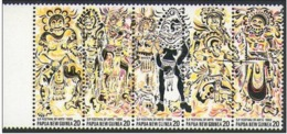 "-Papua-1980- ""South Pacific Festival Of Arts"" MNH (**) - Papoea-Nieuw-Guinea"