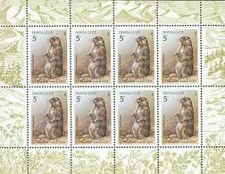 USSR 1987. Fauna. The Red Book. A Marmot Of Menzabira MS Mih. Klb.5711 Mnh** - 1923-1991 USSR