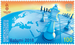 Kyrgyzstan.2018.43rd Chess Olympiad. 1 V. ** . - Kirgizië