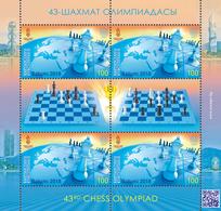 Kyrgyzstan.2018.43rd Chess Olympiad. M/s. ** . - Kyrgyzstan
