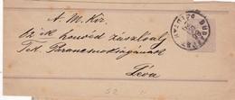 ENTIER ENTERO MAGYAR KIR CIRCULEE TO BUDAPEST. HONGRIE CIRCA 1886-BLEUP - Postal Stationery