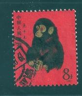 Rare Timbre Année Du Singe /  Year Of The Monkey 1980 Genuine ; Authentique . - 1949 - ... People's Republic