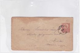 ENTIER ENTERO MAGYAR KIR CIRCULEE. HONGRIE CIRCA 1872-BLEUP - Postal Stationery