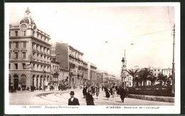 AK Athènes / Athen, Boulevard De L'Université - Greece