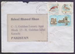 Birds, SAUDI ARABIA Postal History Cover, Used 20.1.1998 From MAKKAH - Saudi Arabia
