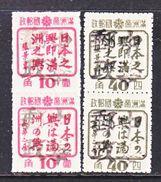 MANCHUKUO  LOCAL  SAN  CHA  HO   360-3      ** - 1932-45 Manchuria (Manchukuo)