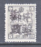 MANCHUKUO  LOCAL  SAN  CHA  HO   365      ** - 1932-45 Mandchourie (Mandchoukouo)
