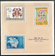 India,  Scott 2017 # 636a,  Issued 1984,  S/S Of 3,  MNH,  Cat $ 10.00,  UPU - India