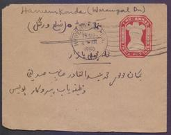 INDIA Postal History, TWO ANNAS Stationery Used 1950 From HYDERABAD - Covers
