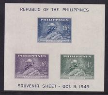Philippines (Sc# 534) MNH (S/S Of 3) 75th Anniversary Of UPU (1948)3s - Philippines