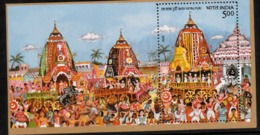 INDIA-2010 RATHAJATRA FESTIVAL,PURI (GREAT INDIAN FESTIVAL) MINIATURE SHEET - Unused Stamps