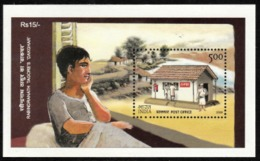 INDIA-2008  PHILATELIC DAY MINIATURE SHEET / ON DAKGARH(POST OFFICE) A DRAMA BY RABINDRANATH TAGORE(THE GREAT POET - India