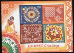 INDIA-2009  GREETINGS MINIATURE SHEET  / FOLK MOTIFS(ART DESIGN) OF GREETINGS FROM DIFFERENT PARTS OF INDIA - India