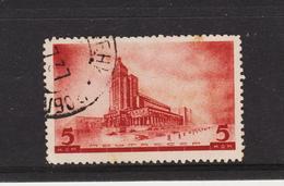 1937 - Grand Edifices En Construction Mi No 559A - 1923-1991 URSS