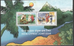 INDIA-2006   MINIATURE SHEET  / THE INDO CYPRUS JOINT ISSUE - India
