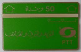 ALGERIA - L&G - 50 Units - 809C - PTT - Mint - Algeria