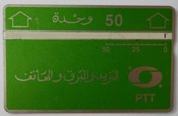 ALGERIA - L&G - 50 Units - 809C - PTT - Used - Algeria