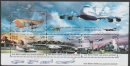 INDIA-2012   MINIATURE SHEET  / THE CENTENARY OF CIVIL AVIATION IN INDIA - Unused Stamps