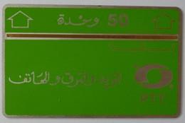 ALGERIA - L&G - First Issue - Second Print - Mint - 00 455 - RARE - Algeria
