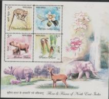 INDIA-2005   MINIATURE SHEET  / THE NORTH EAST INDIA FLORA & FAUNA / NATURE - India