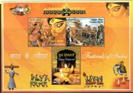INDIA-2008   MINIATURE SHEET  / THE FESTIVALS OF INDIA/ DASHHARA-KOLKATA,MYSHORE / DEEPAWALI - India