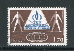 FRANCE- Y&T N°2027- Oblitéré - Used Stamps