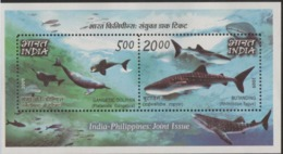 INDIA-2009   MINIATURE SHEET  / THE INDIA PHILIPINES JOINT ISSUE / GANGETIC DOLPHIN /BUTANDING - India