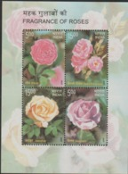 INDIA-2007   MINIATURE SHEET  / THE ROSE WITH FRAGRANCE - India
