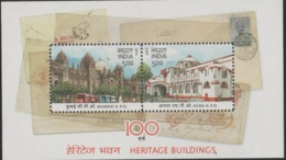 INDIA-2013   MINIATURE SHEET  / THE 100 YEAR OF HERITAGE BUILDINGS / BOMBAY G.P.O./ AGRA G.P.O. - Unused Stamps