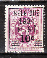 376**  Lion Héraldique Avec Préoblitération - Bonne Valeur - MNH** - COB 90 - LOOK!!!! - Belgien